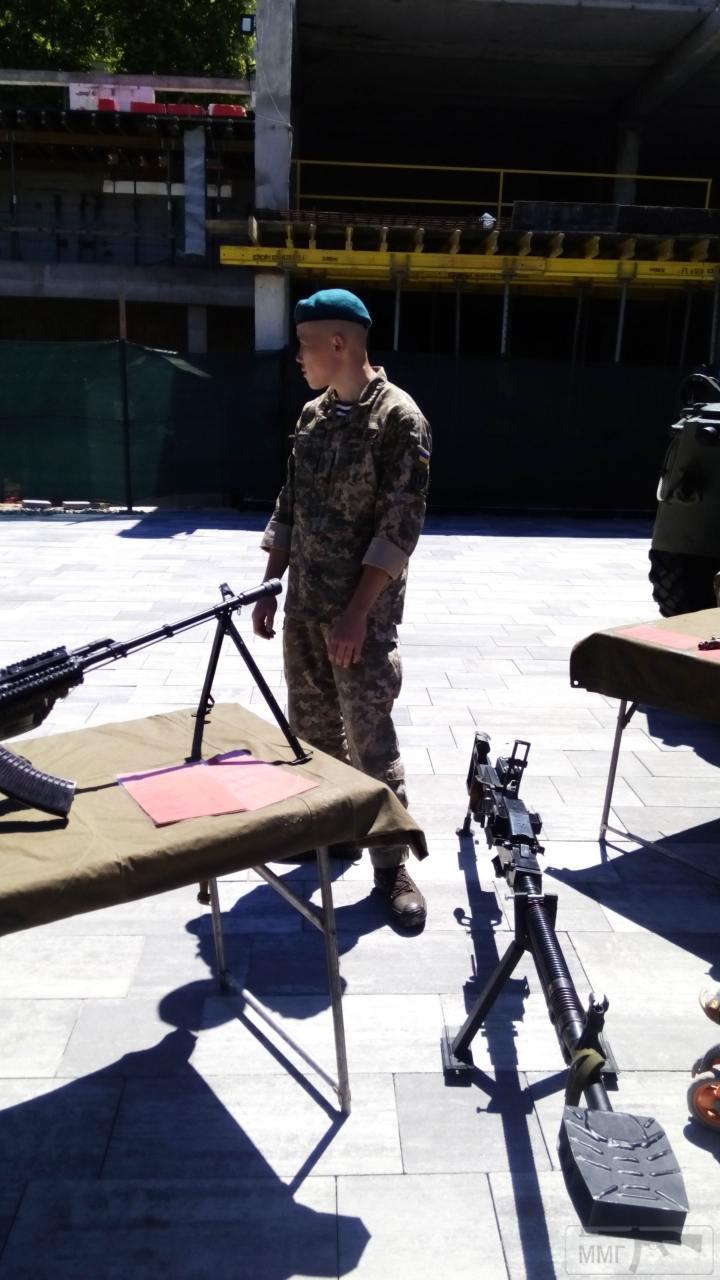 30337 - Военно-Морские Силы Вооруженных Сил Украины