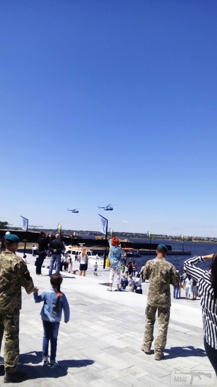 30341 - Военно-Морские Силы Вооруженных Сил Украины