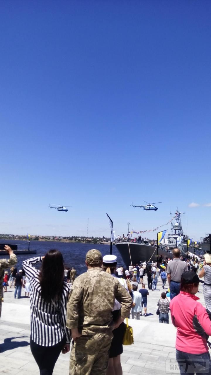30342 - Военно-Морские Силы Вооруженных Сил Украины