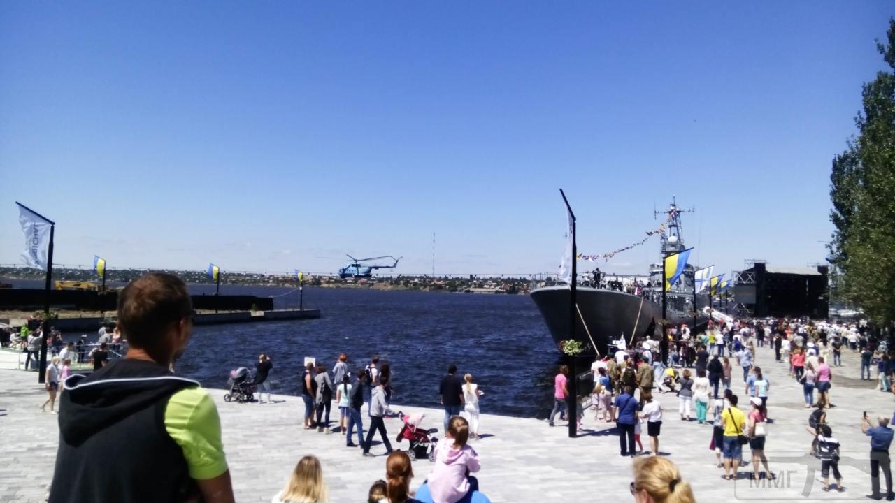 30343 - Военно-Морские Силы Вооруженных Сил Украины