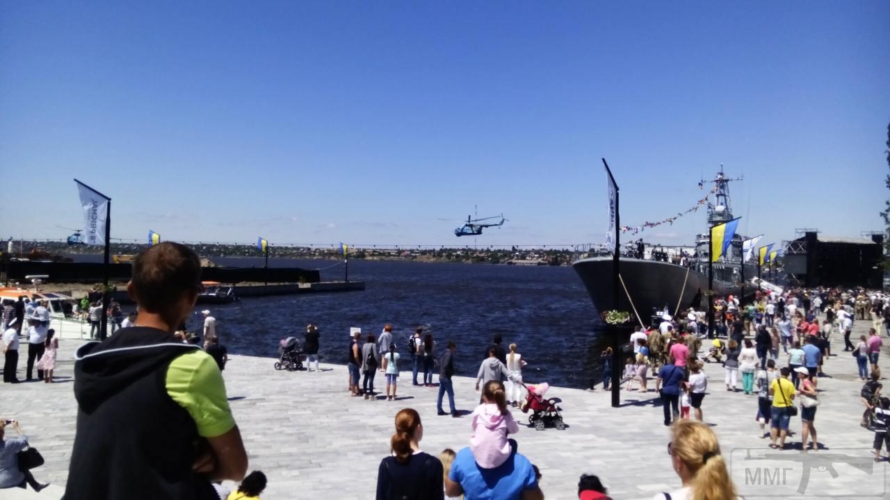 30344 - Военно-Морские Силы Вооруженных Сил Украины