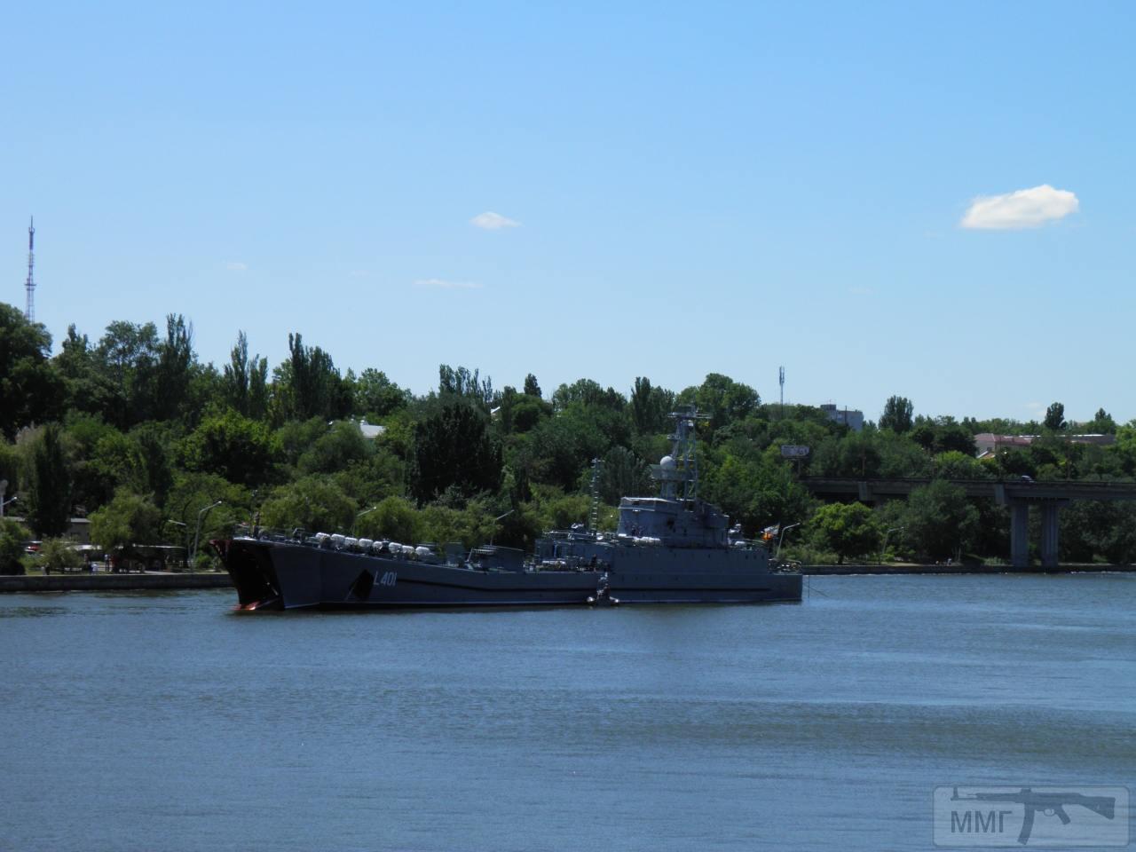 30349 - Военно-Морские Силы Вооруженных Сил Украины
