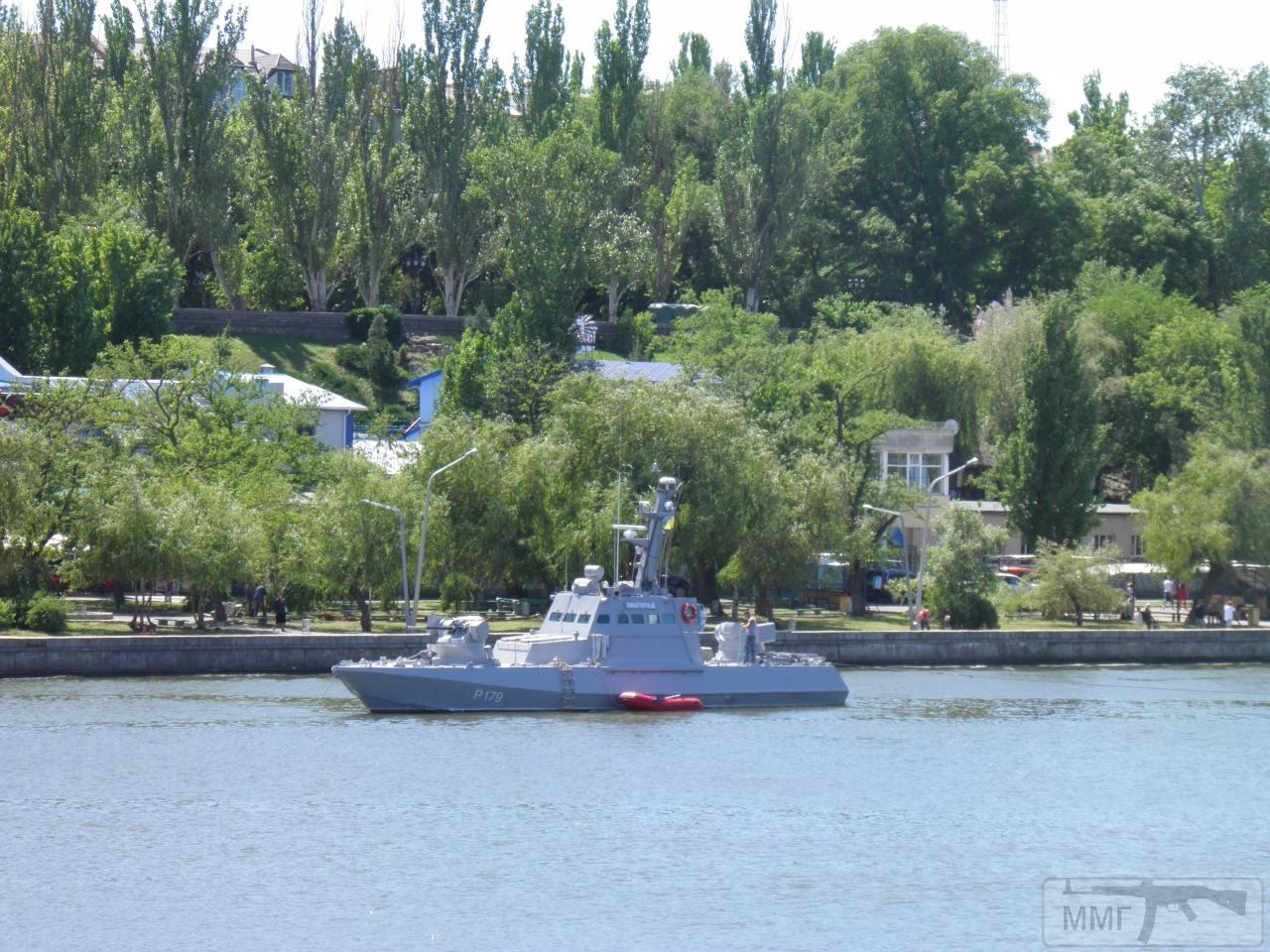 30350 - Военно-Морские Силы Вооруженных Сил Украины
