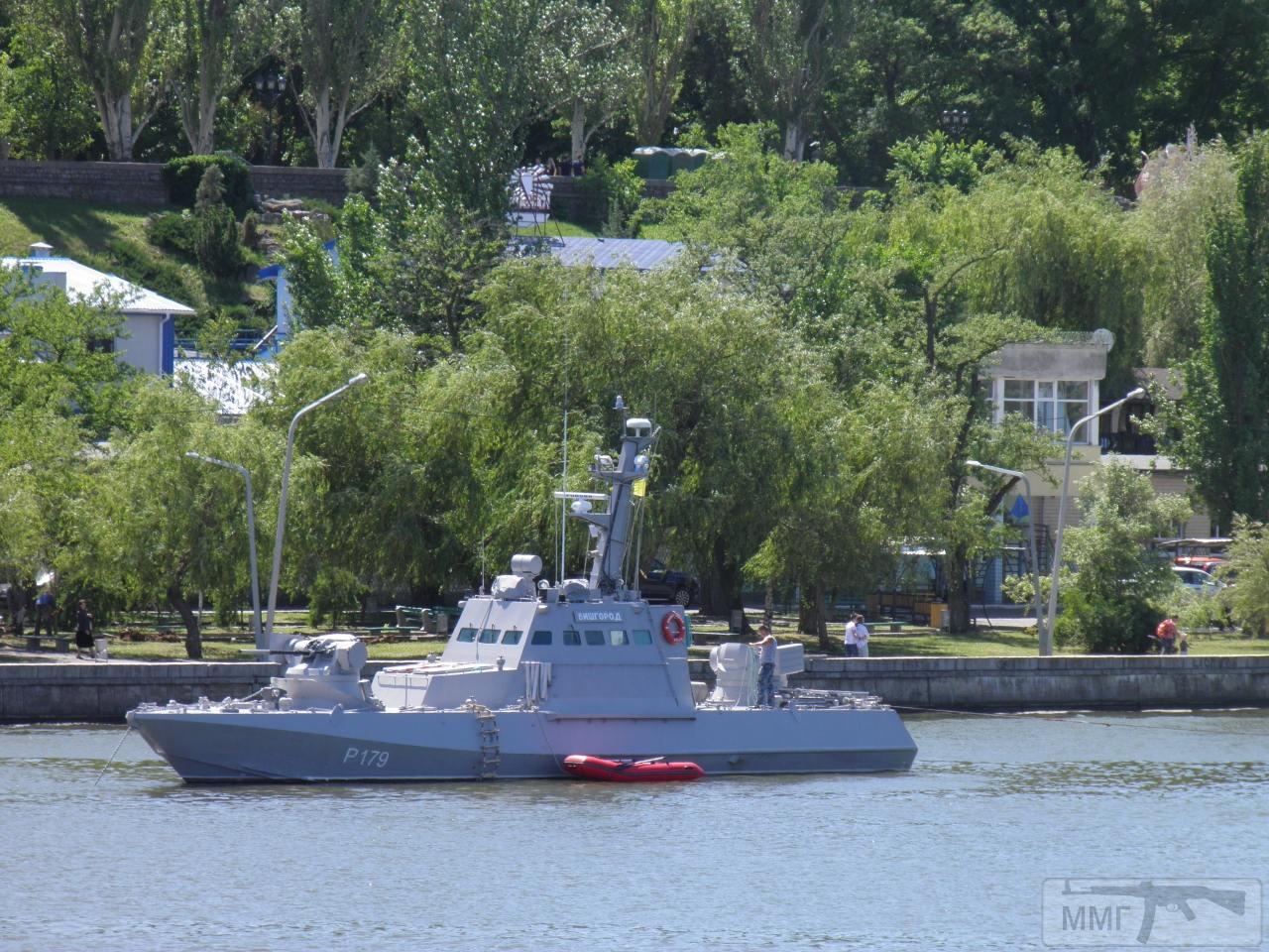 30351 - Военно-Морские Силы Вооруженных Сил Украины