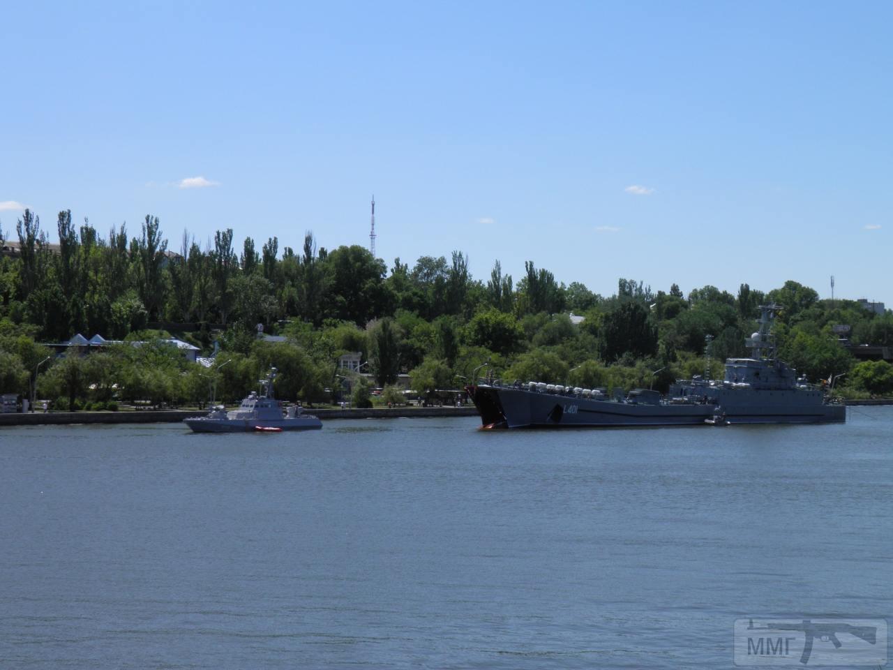 30352 - Военно-Морские Силы Вооруженных Сил Украины