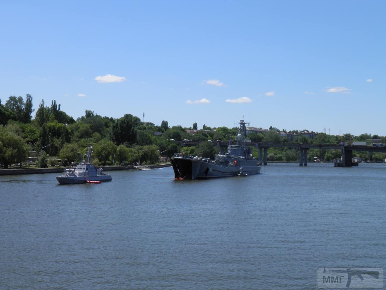 30354 - Военно-Морские Силы Вооруженных Сил Украины