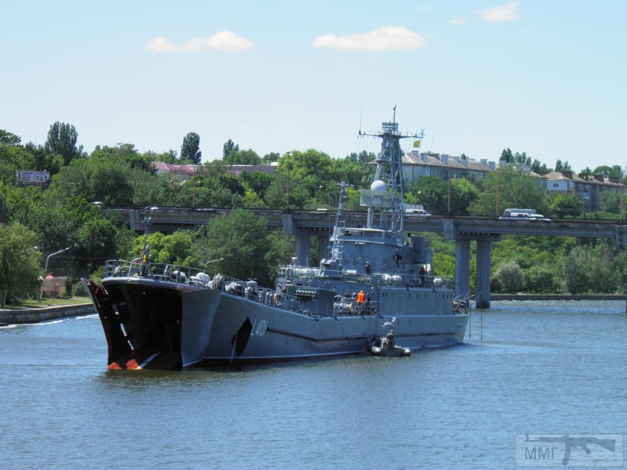 30355 - Военно-Морские Силы Вооруженных Сил Украины