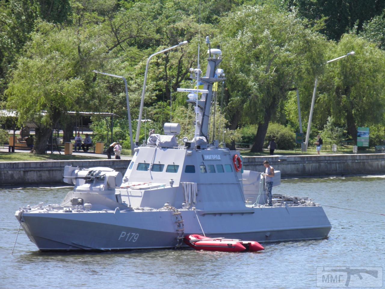 30356 - Военно-Морские Силы Вооруженных Сил Украины
