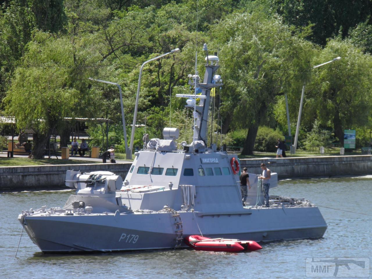 30357 - Военно-Морские Силы Вооруженных Сил Украины