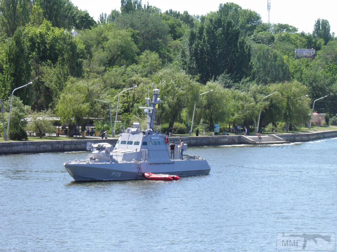 30358 - Военно-Морские Силы Вооруженных Сил Украины