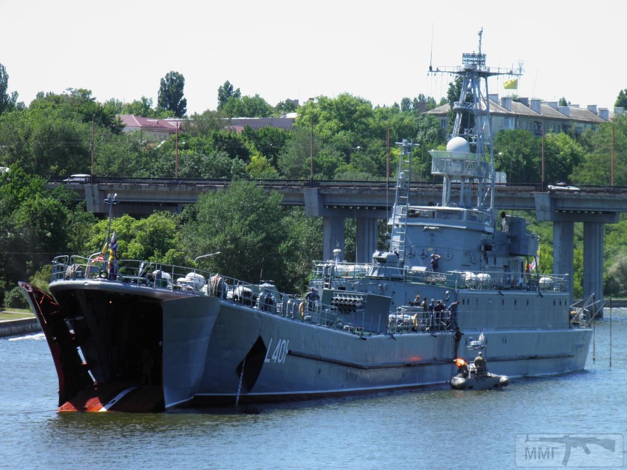 30359 - Военно-Морские Силы Вооруженных Сил Украины