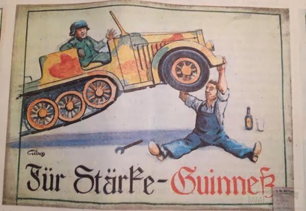 3036 - Реклама в Третьем рейхе