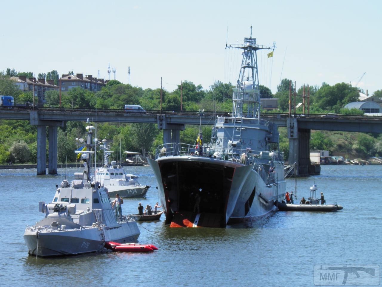 30360 - Военно-Морские Силы Вооруженных Сил Украины