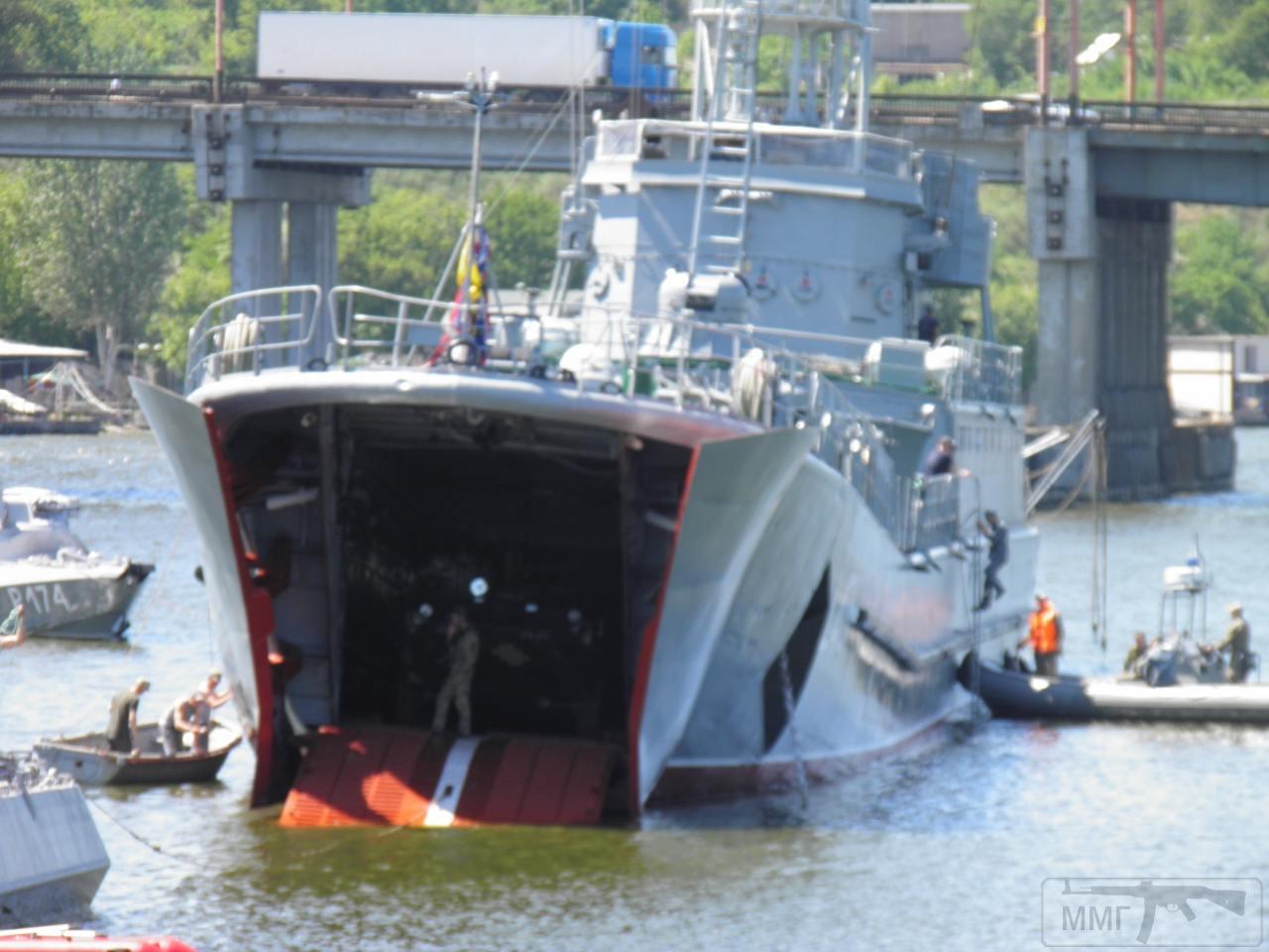 30361 - Военно-Морские Силы Вооруженных Сил Украины