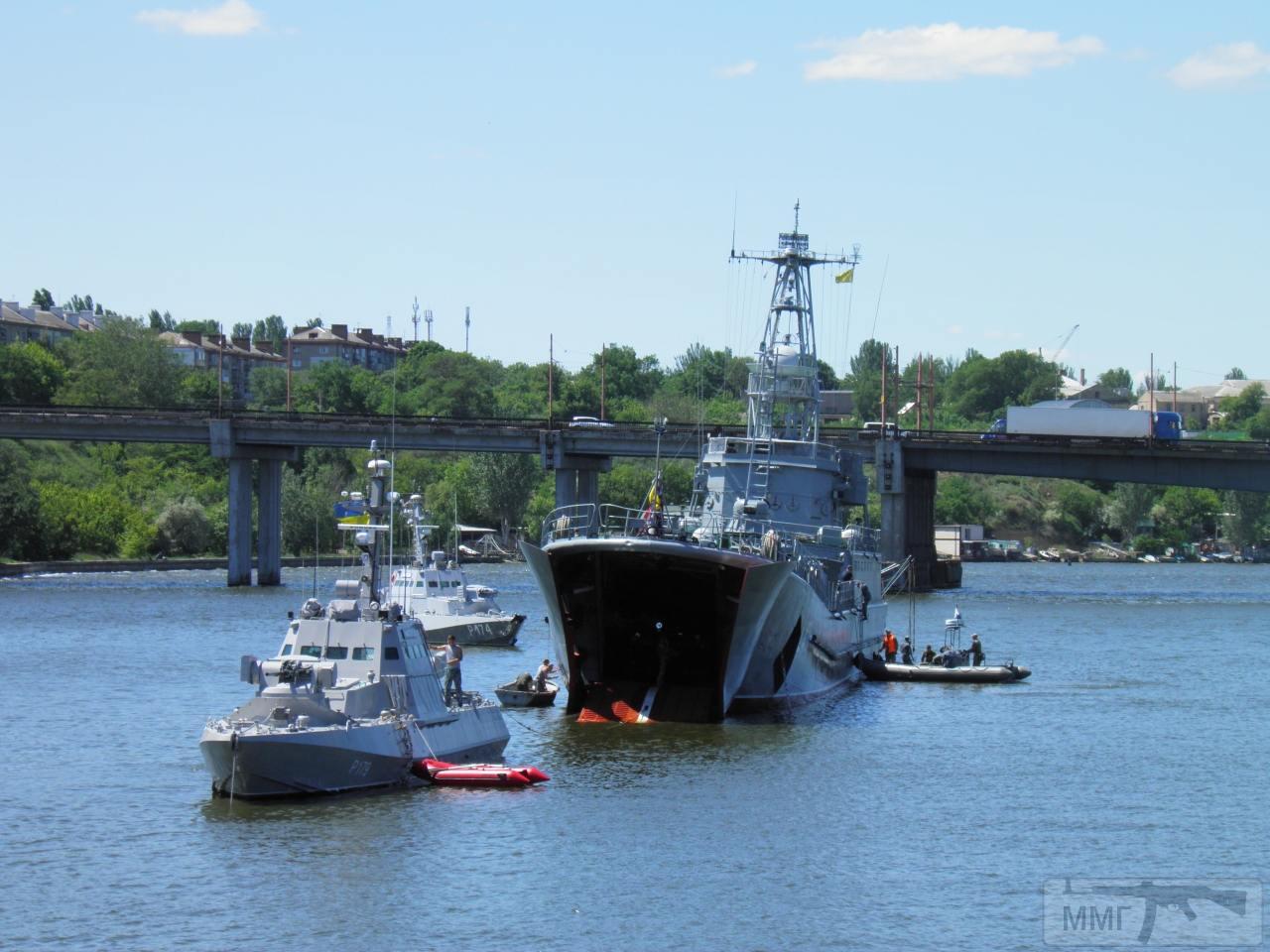 30362 - Военно-Морские Силы Вооруженных Сил Украины