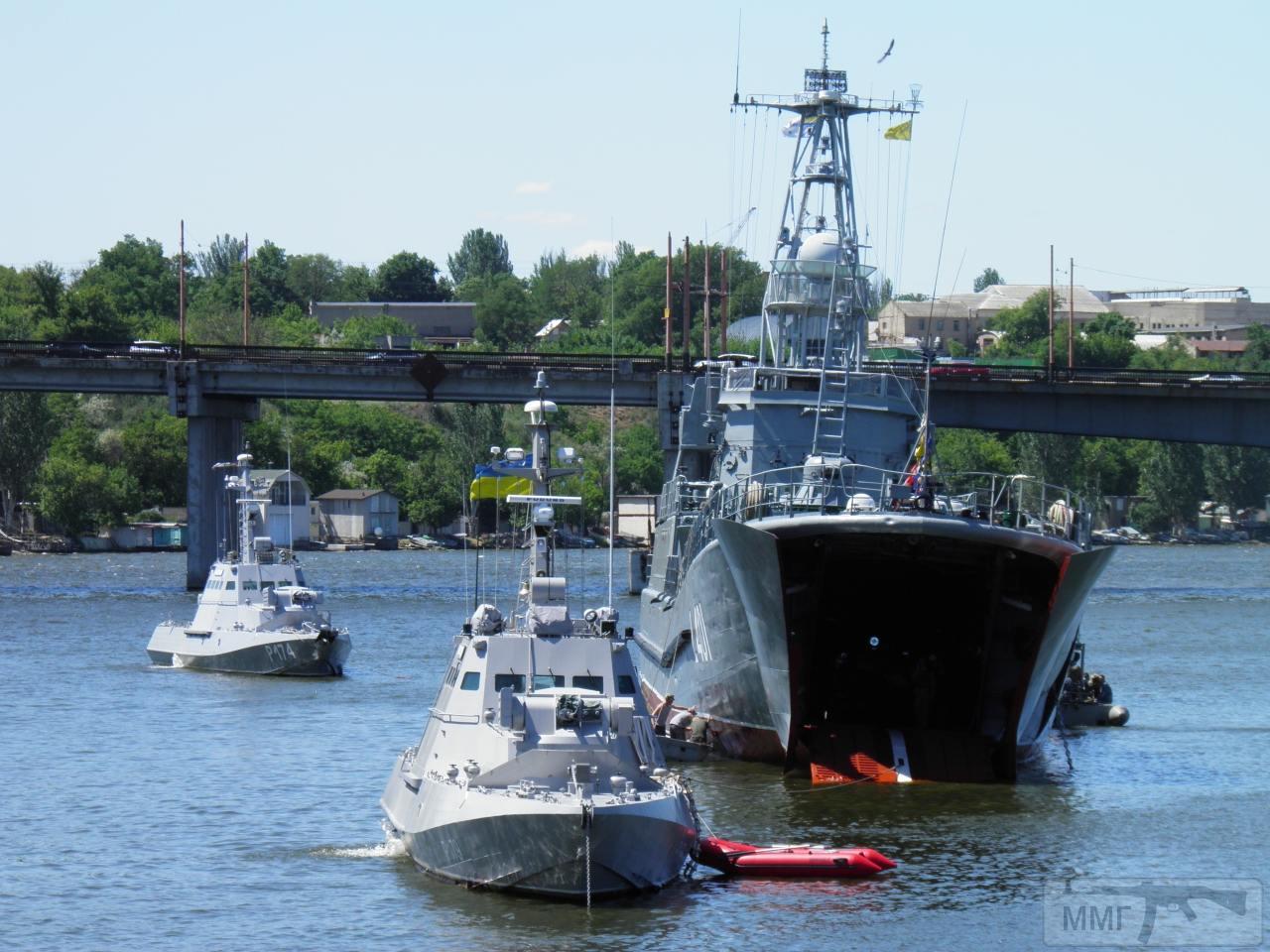30367 - Военно-Морские Силы Вооруженных Сил Украины