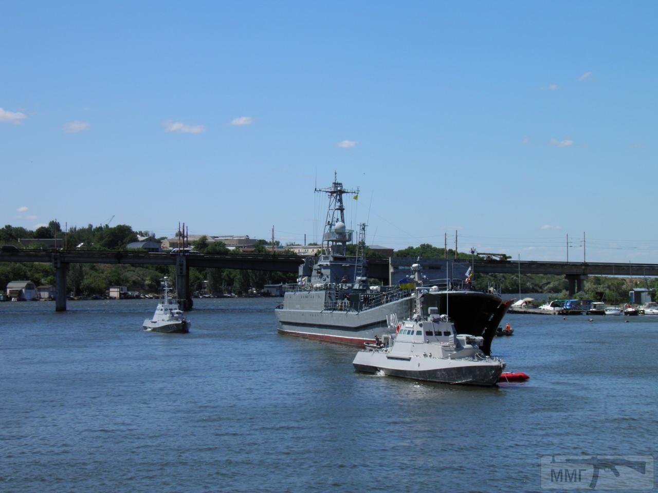 30369 - Военно-Морские Силы Вооруженных Сил Украины