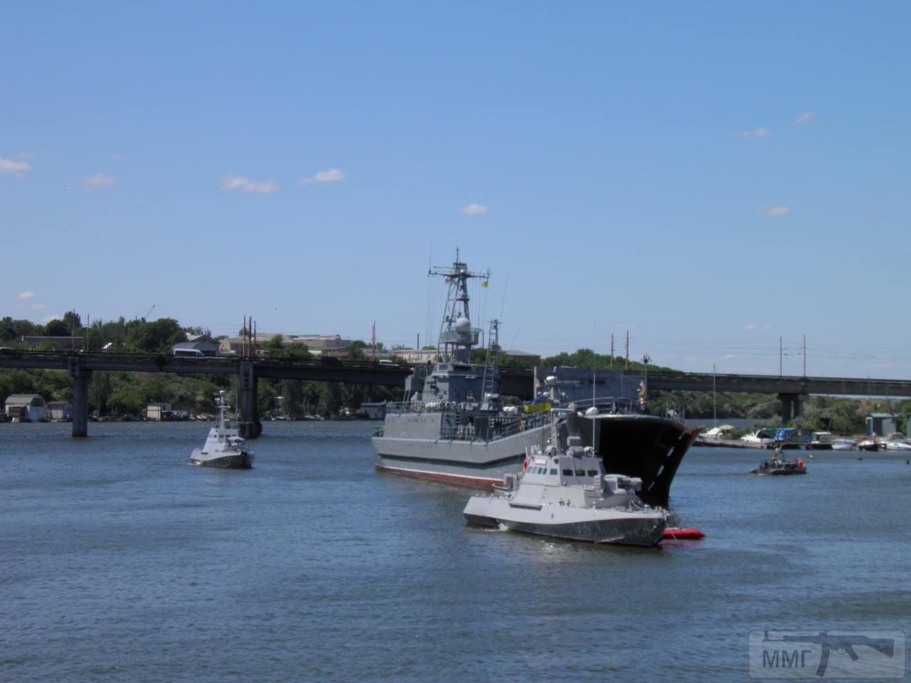 30370 - Военно-Морские Силы Вооруженных Сил Украины