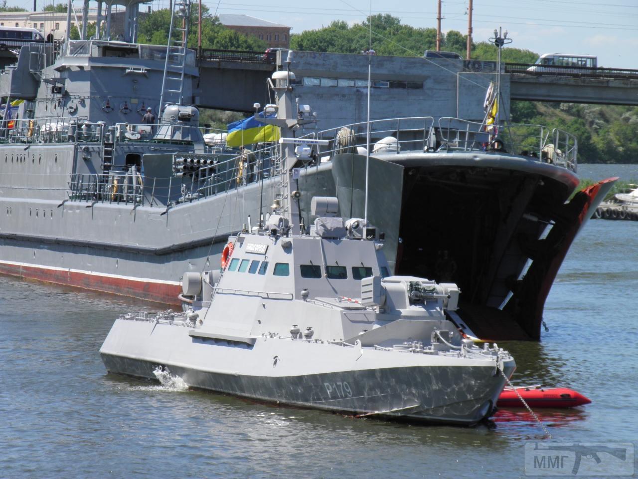 30371 - Военно-Морские Силы Вооруженных Сил Украины