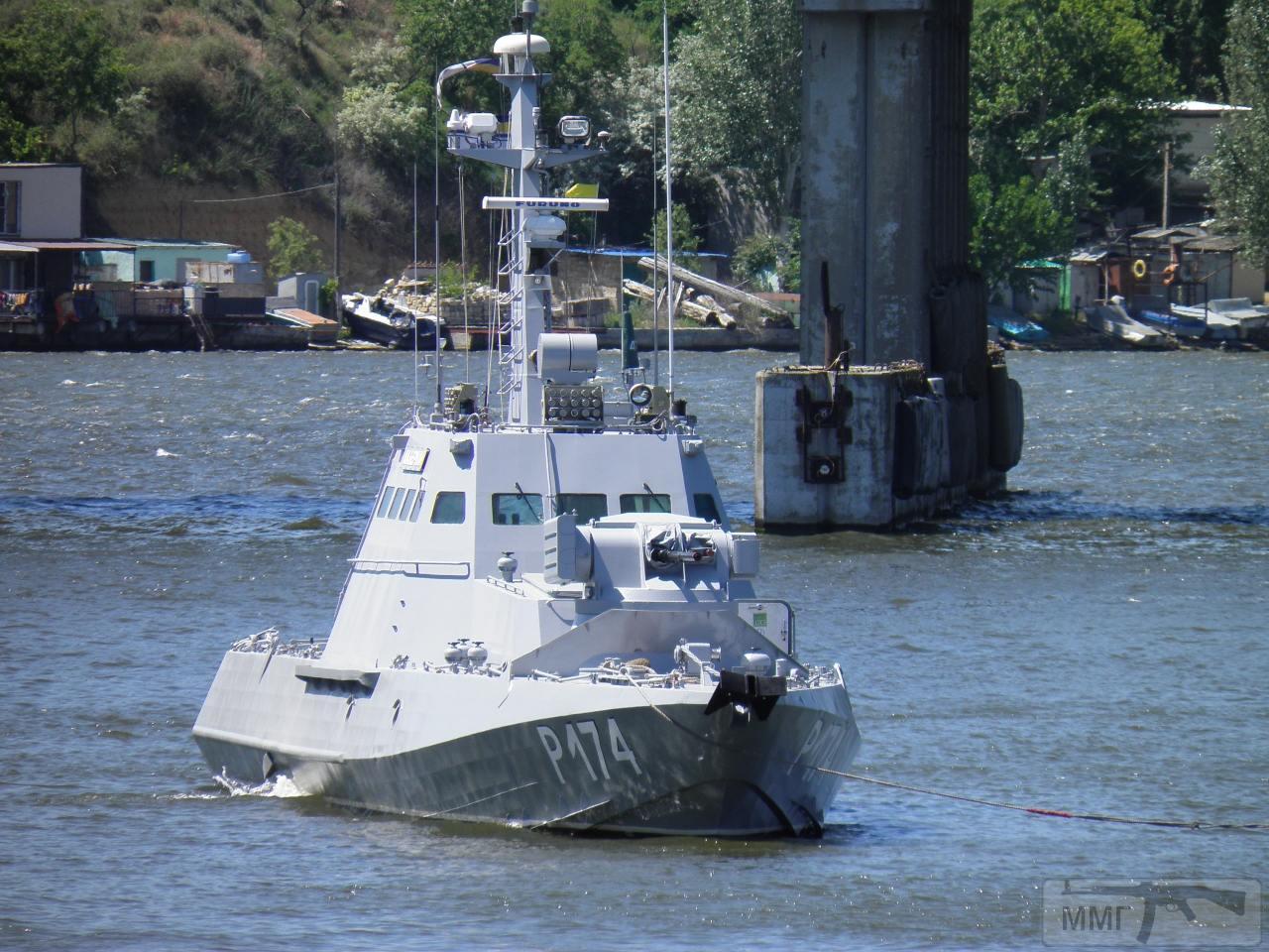 30372 - Военно-Морские Силы Вооруженных Сил Украины