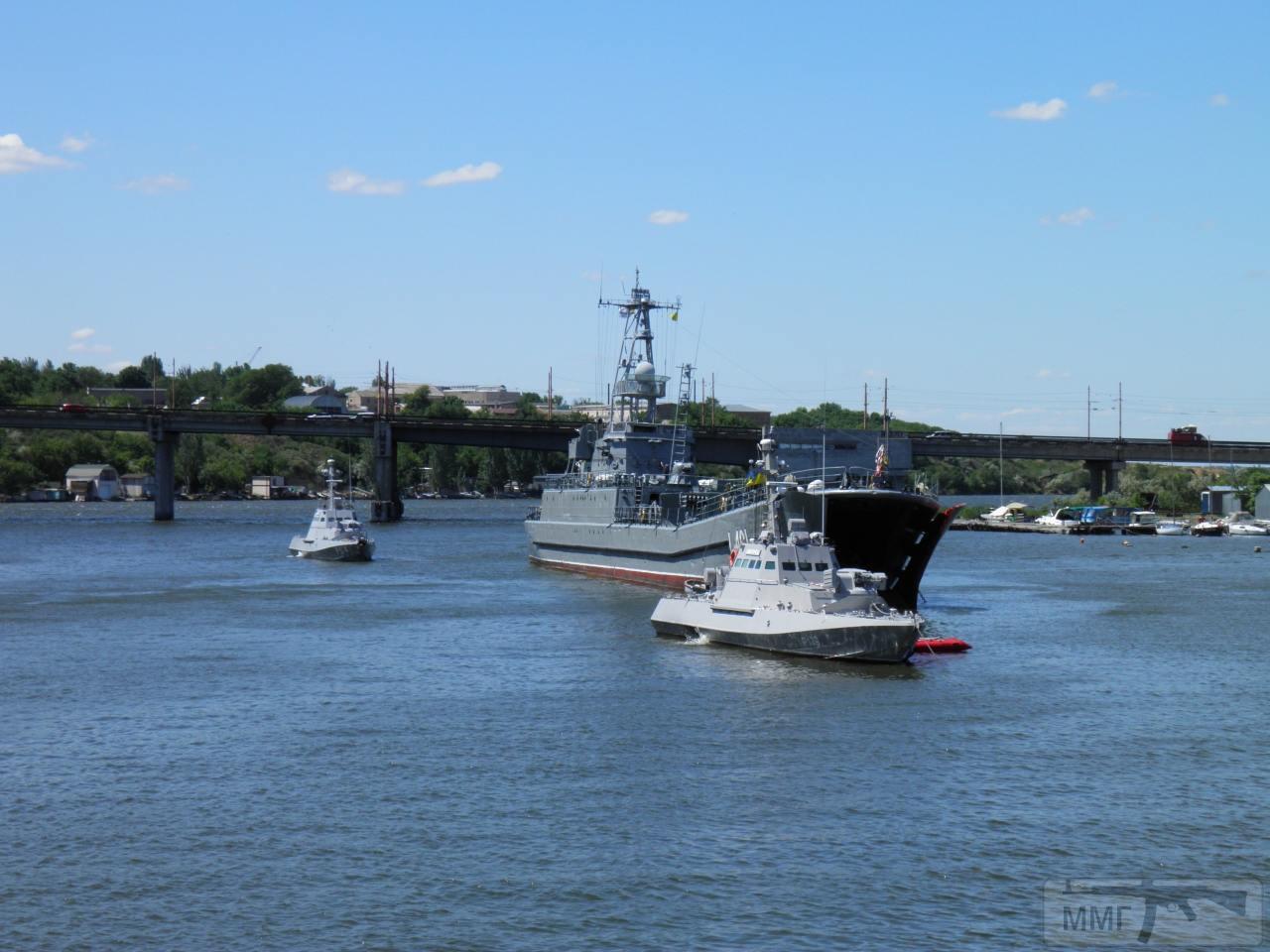 30373 - Военно-Морские Силы Вооруженных Сил Украины