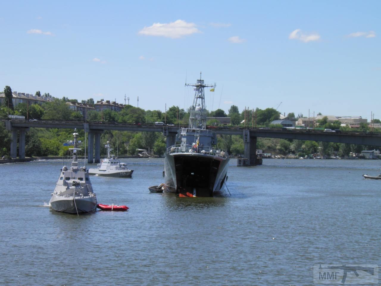 30375 - Военно-Морские Силы Вооруженных Сил Украины