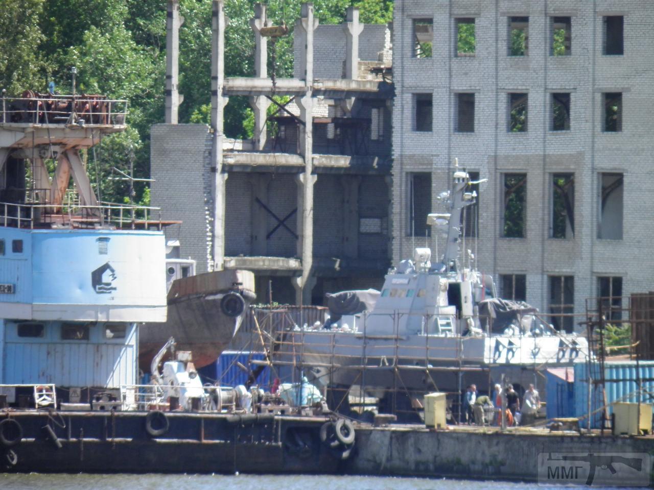 30379 - Военно-Морские Силы Вооруженных Сил Украины