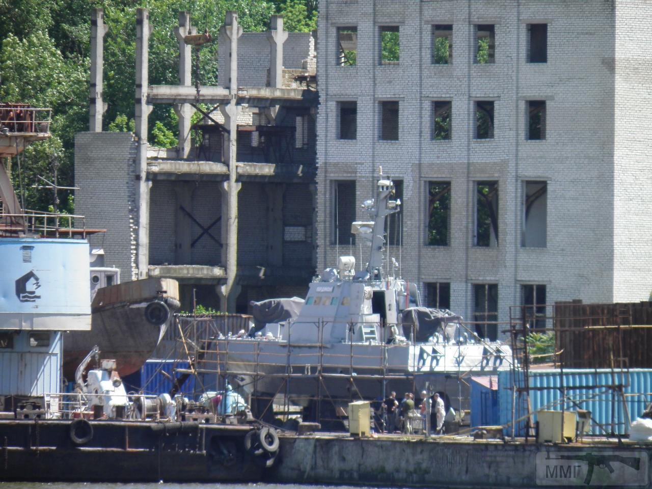 30380 - Военно-Морские Силы Вооруженных Сил Украины