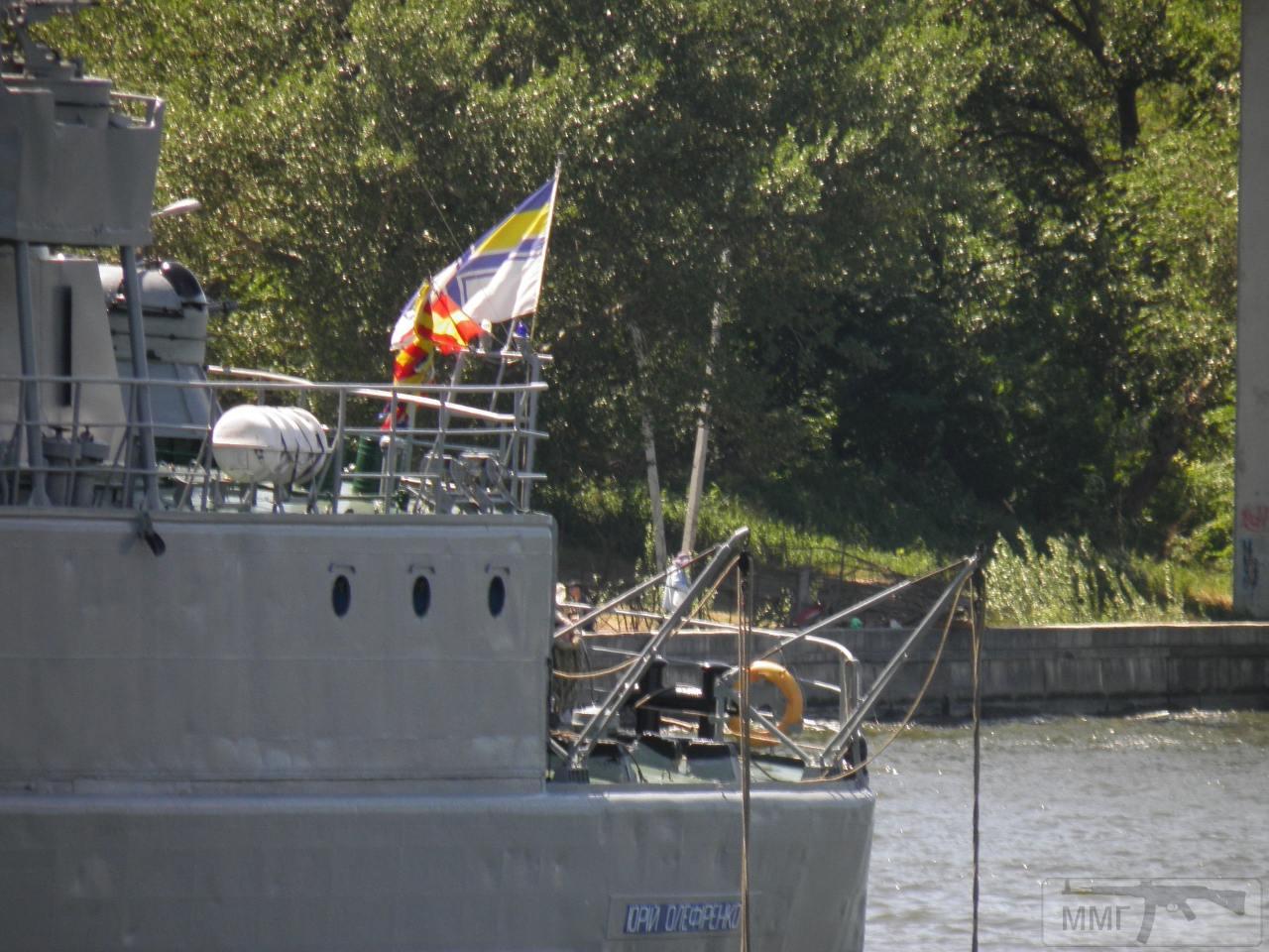 30381 - Военно-Морские Силы Вооруженных Сил Украины