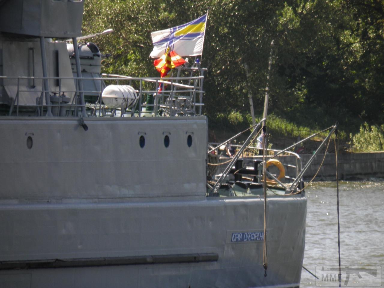 30383 - Военно-Морские Силы Вооруженных Сил Украины
