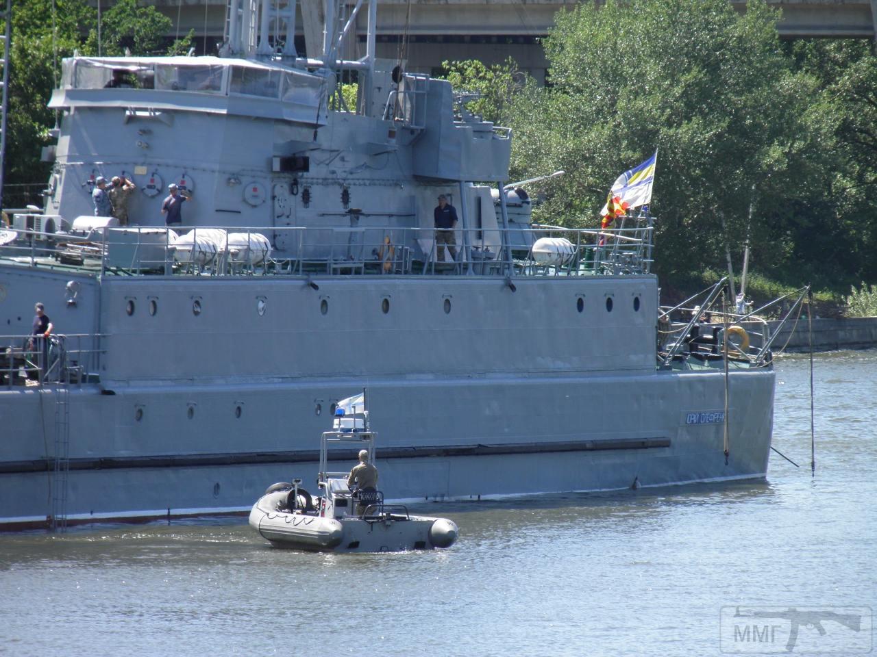 30384 - Военно-Морские Силы Вооруженных Сил Украины