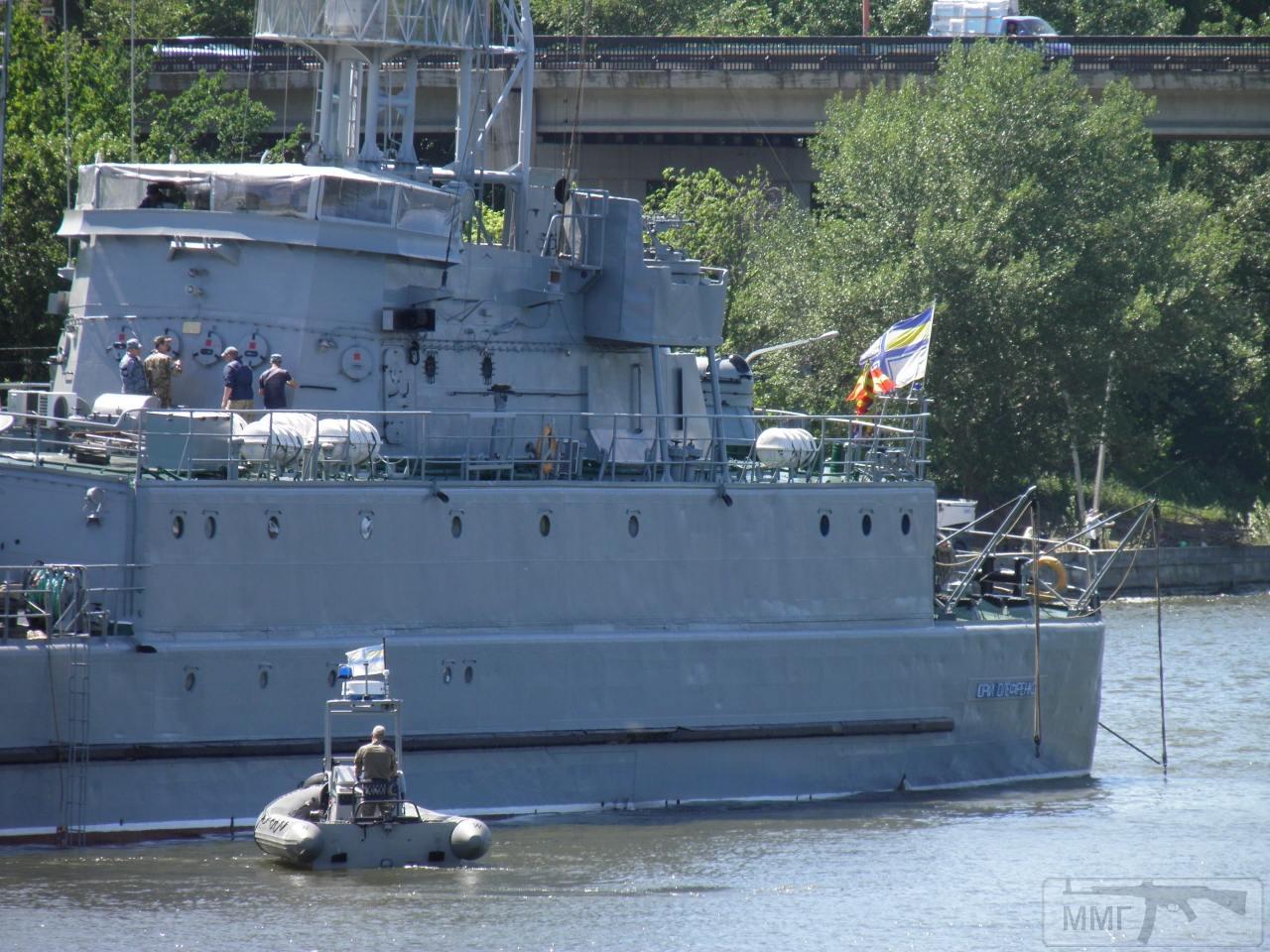 30385 - Военно-Морские Силы Вооруженных Сил Украины