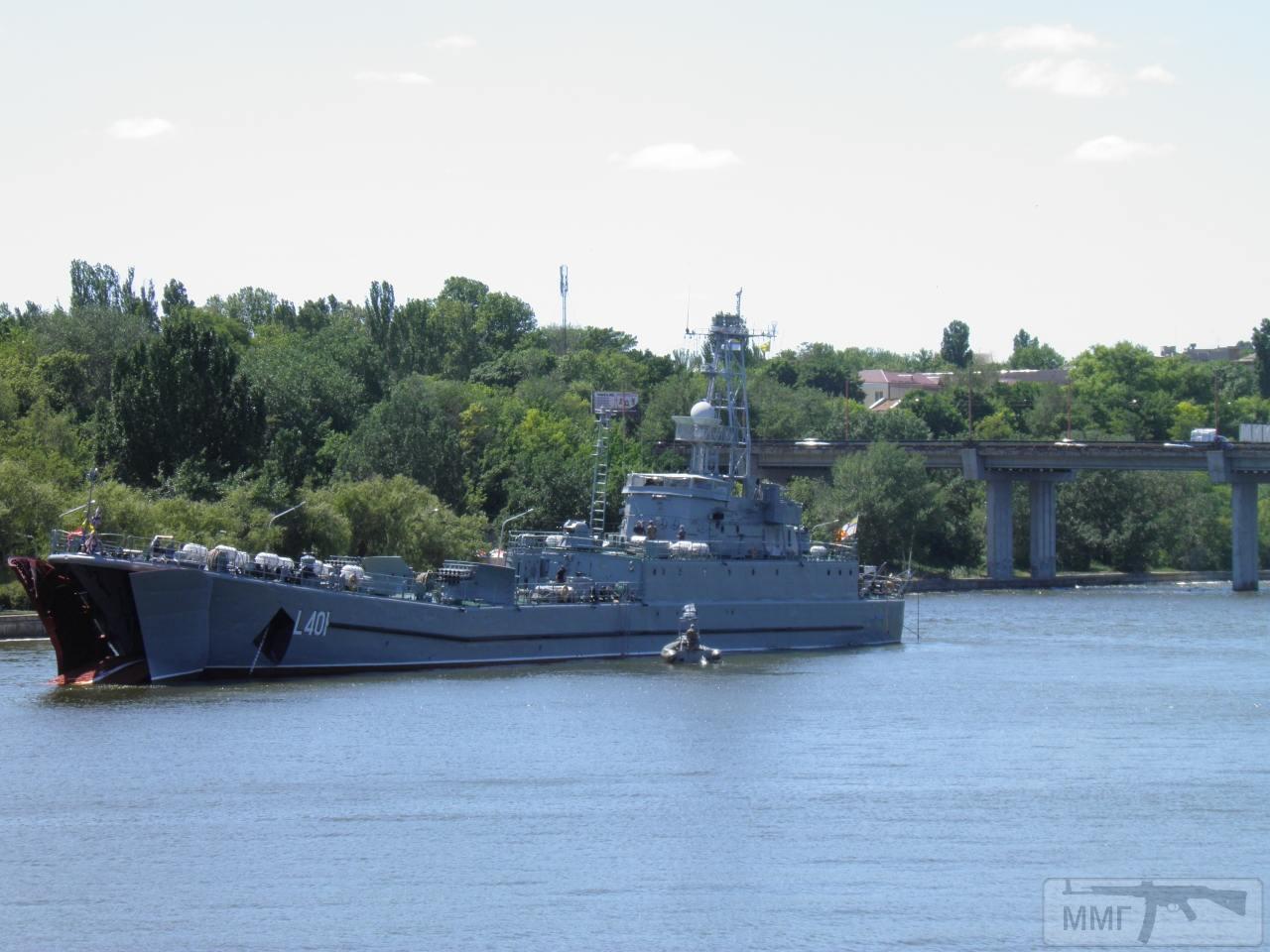 30386 - Военно-Морские Силы Вооруженных Сил Украины