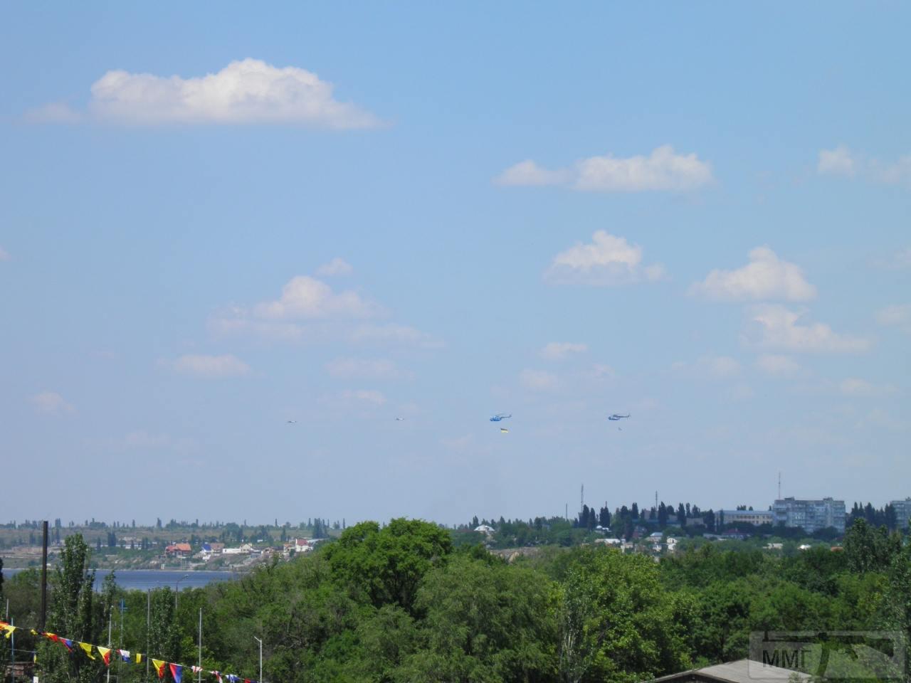 30388 - Военно-Морские Силы Вооруженных Сил Украины