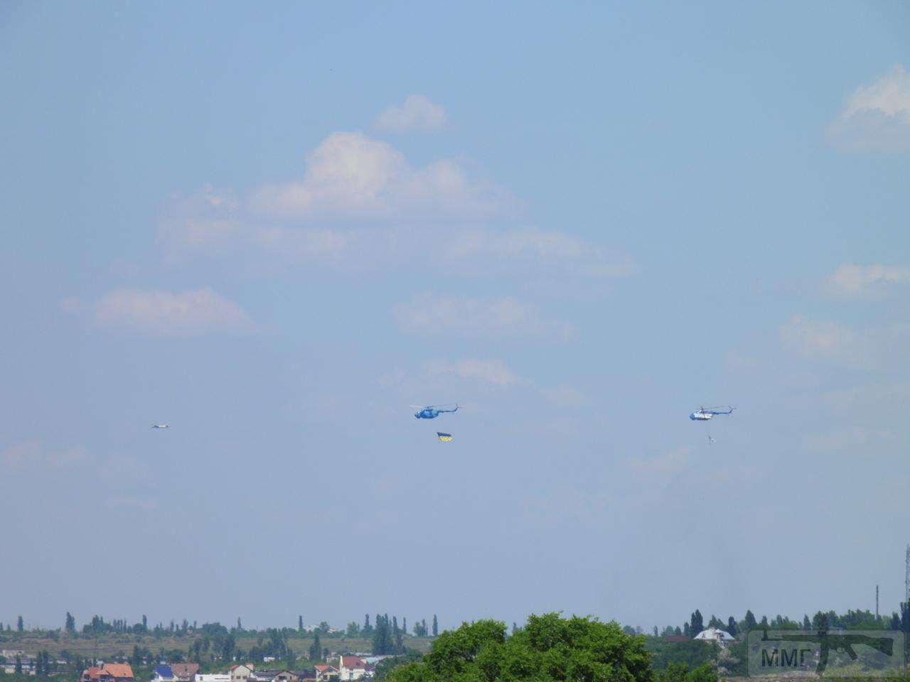 30389 - Военно-Морские Силы Вооруженных Сил Украины