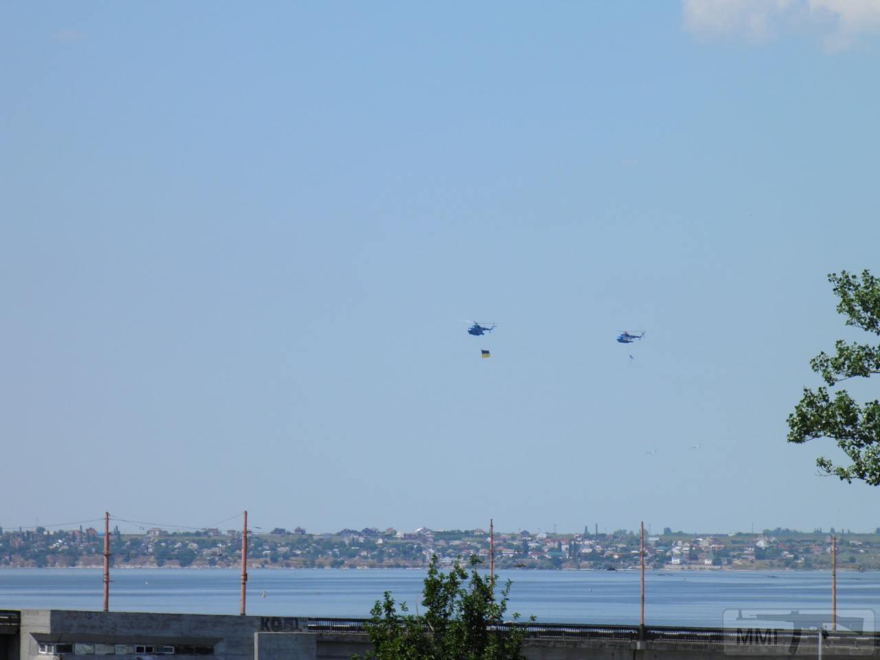30394 - Военно-Морские Силы Вооруженных Сил Украины