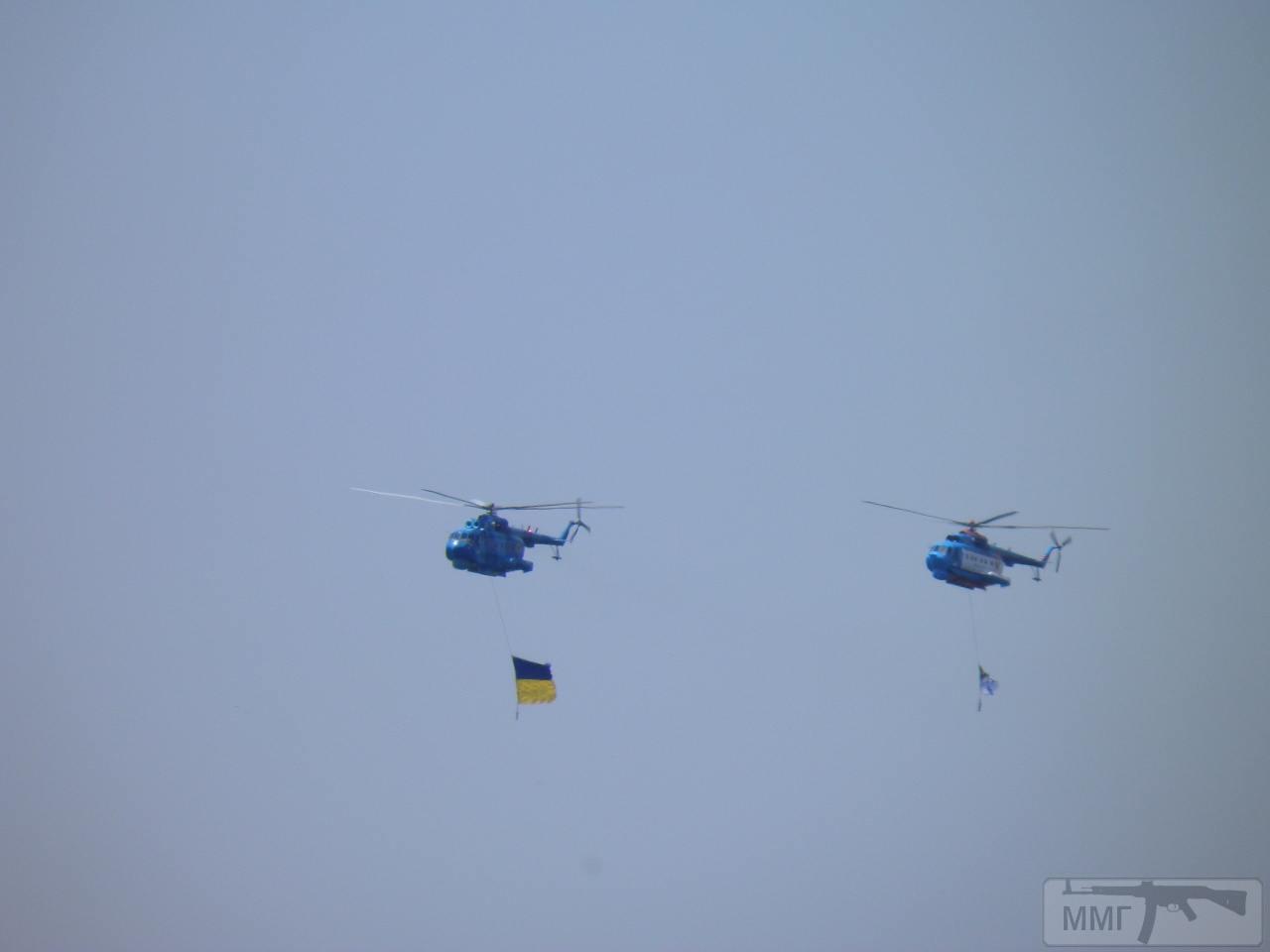 30395 - Военно-Морские Силы Вооруженных Сил Украины