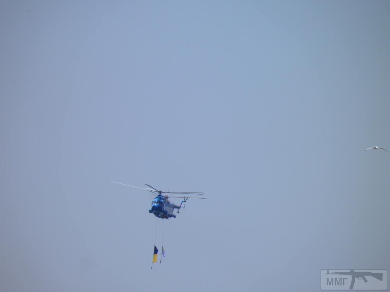 30396 - Военно-Морские Силы Вооруженных Сил Украины