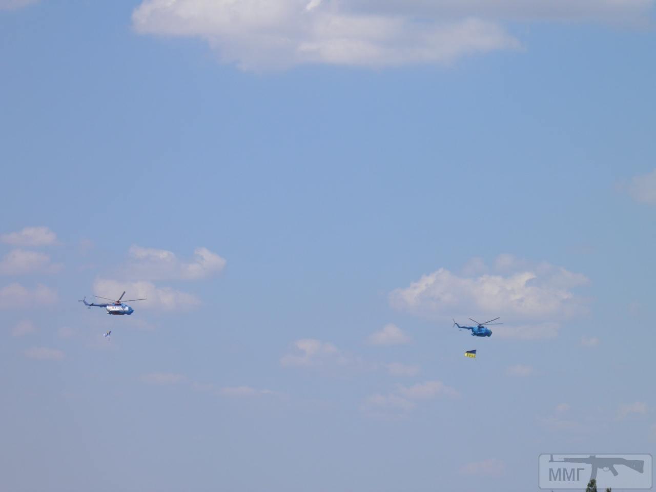 30397 - Военно-Морские Силы Вооруженных Сил Украины