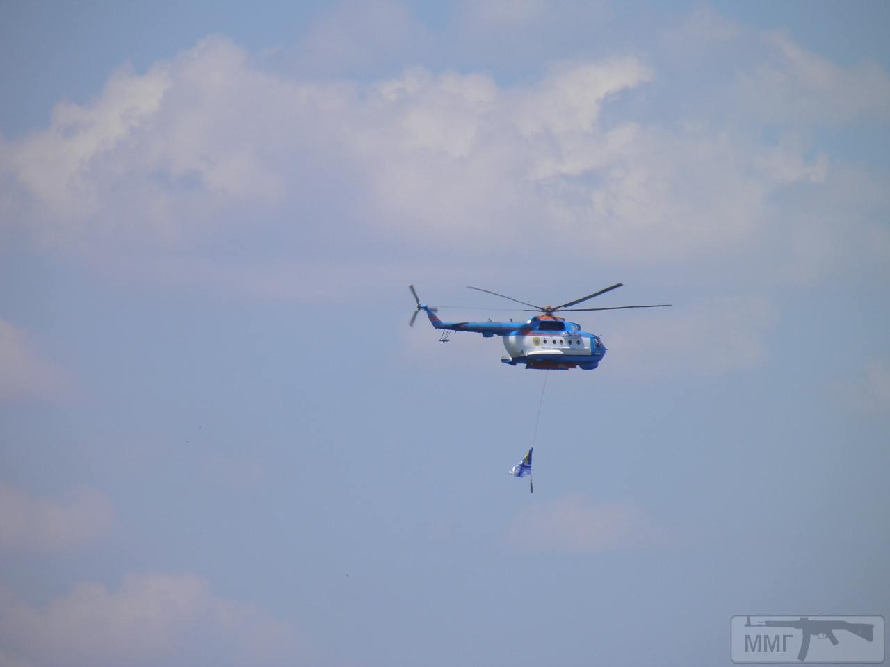 30398 - Военно-Морские Силы Вооруженных Сил Украины