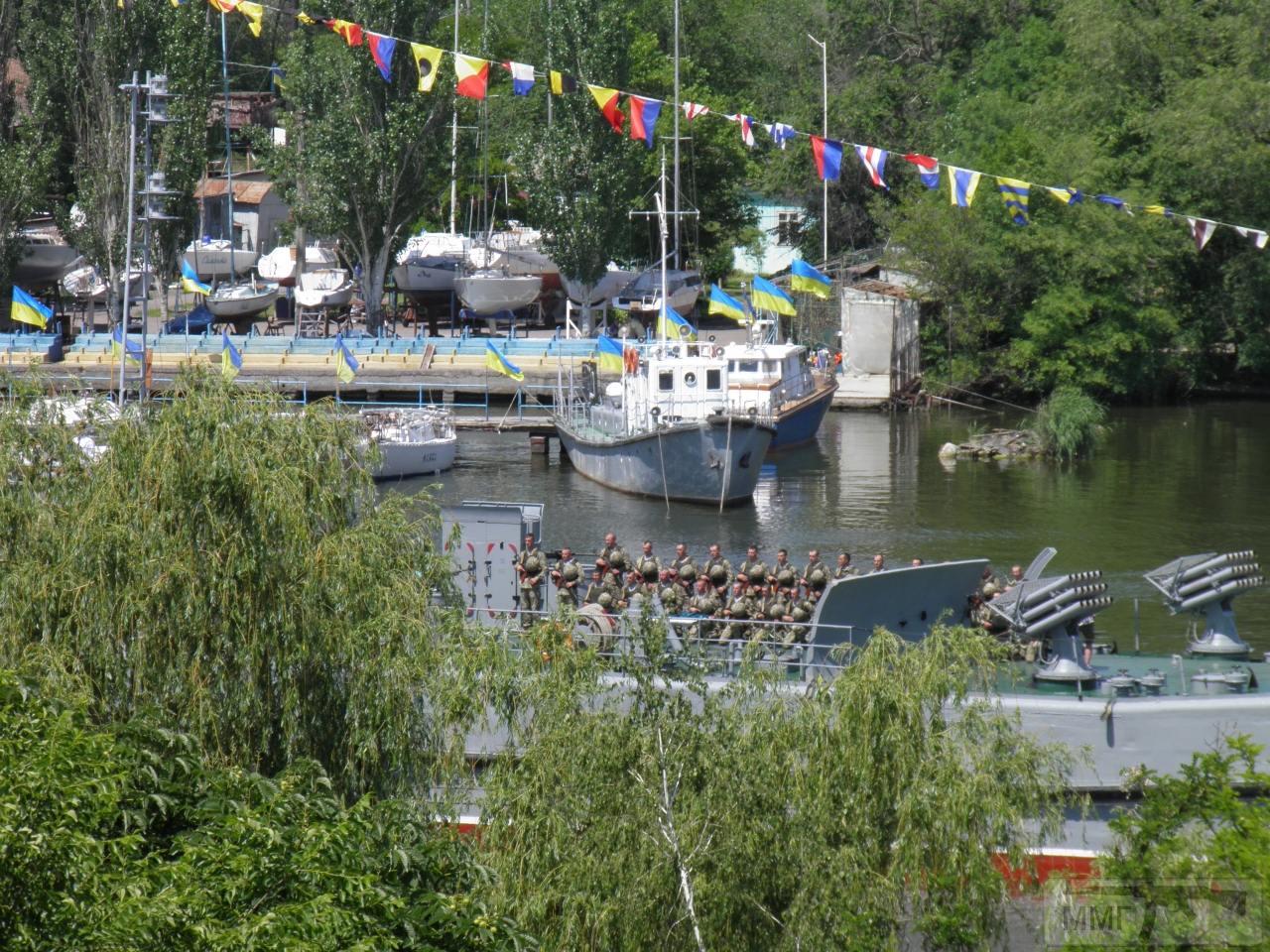 30399 - Военно-Морские Силы Вооруженных Сил Украины