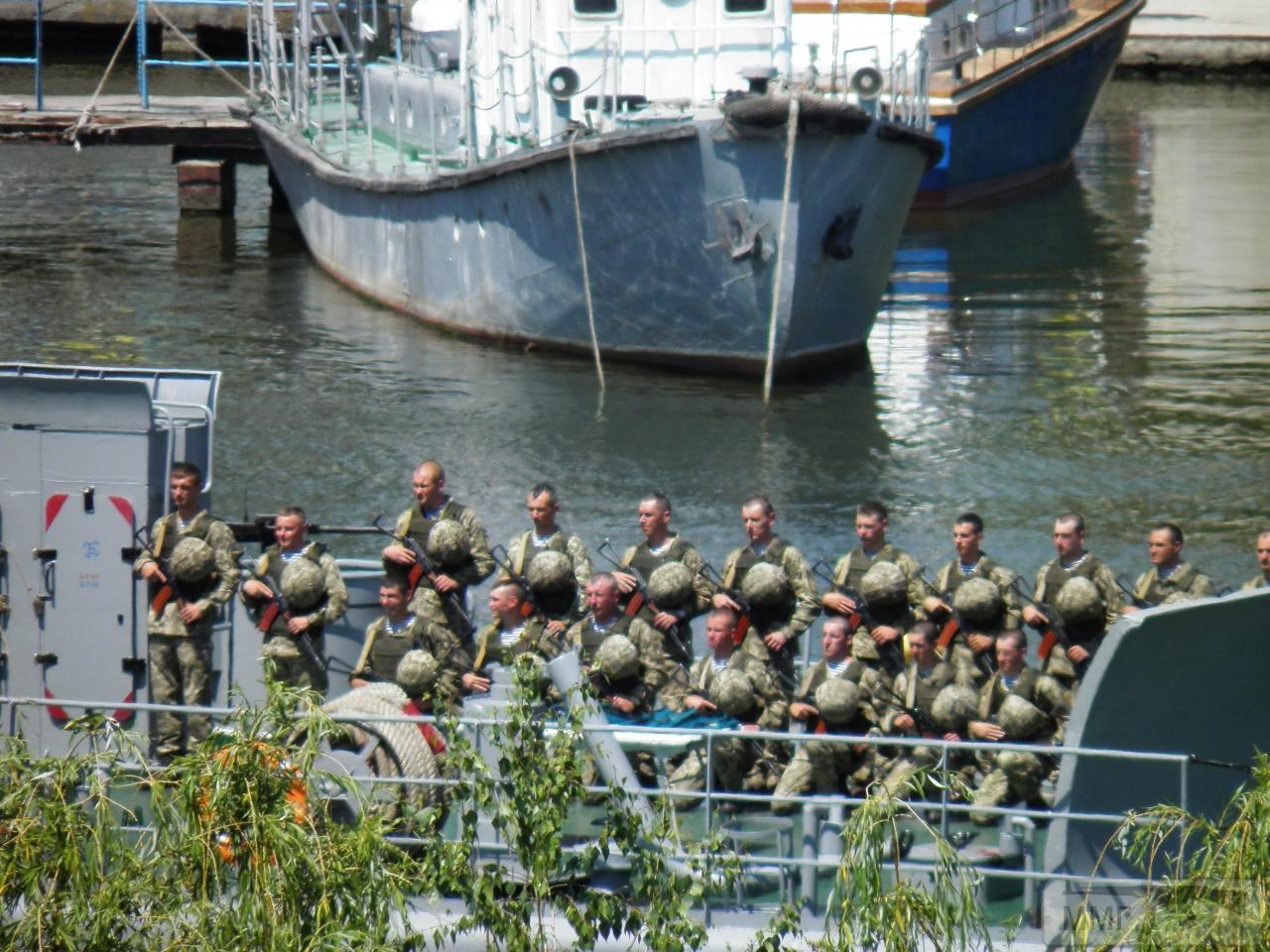 30400 - Военно-Морские Силы Вооруженных Сил Украины