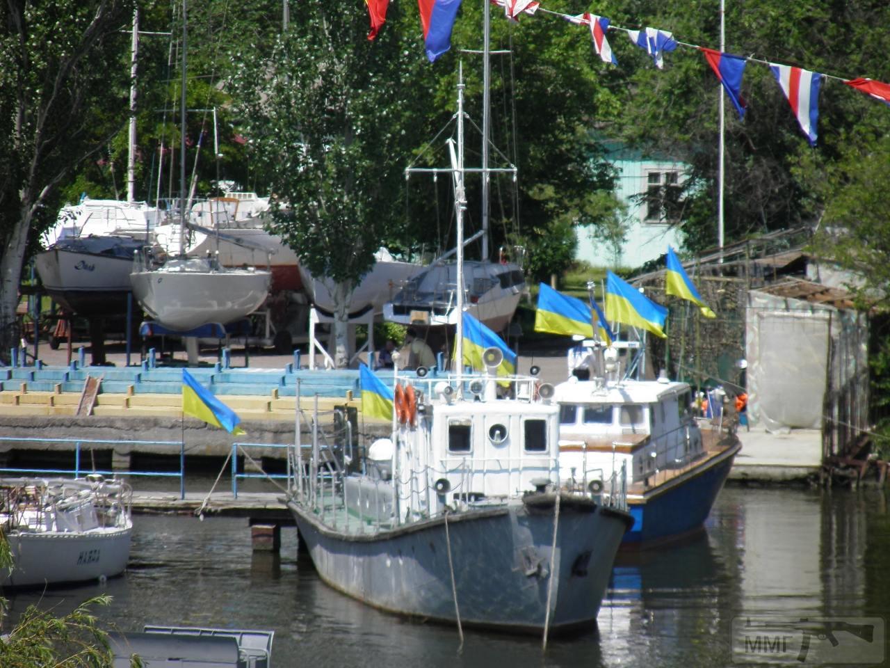 30401 - Военно-Морские Силы Вооруженных Сил Украины