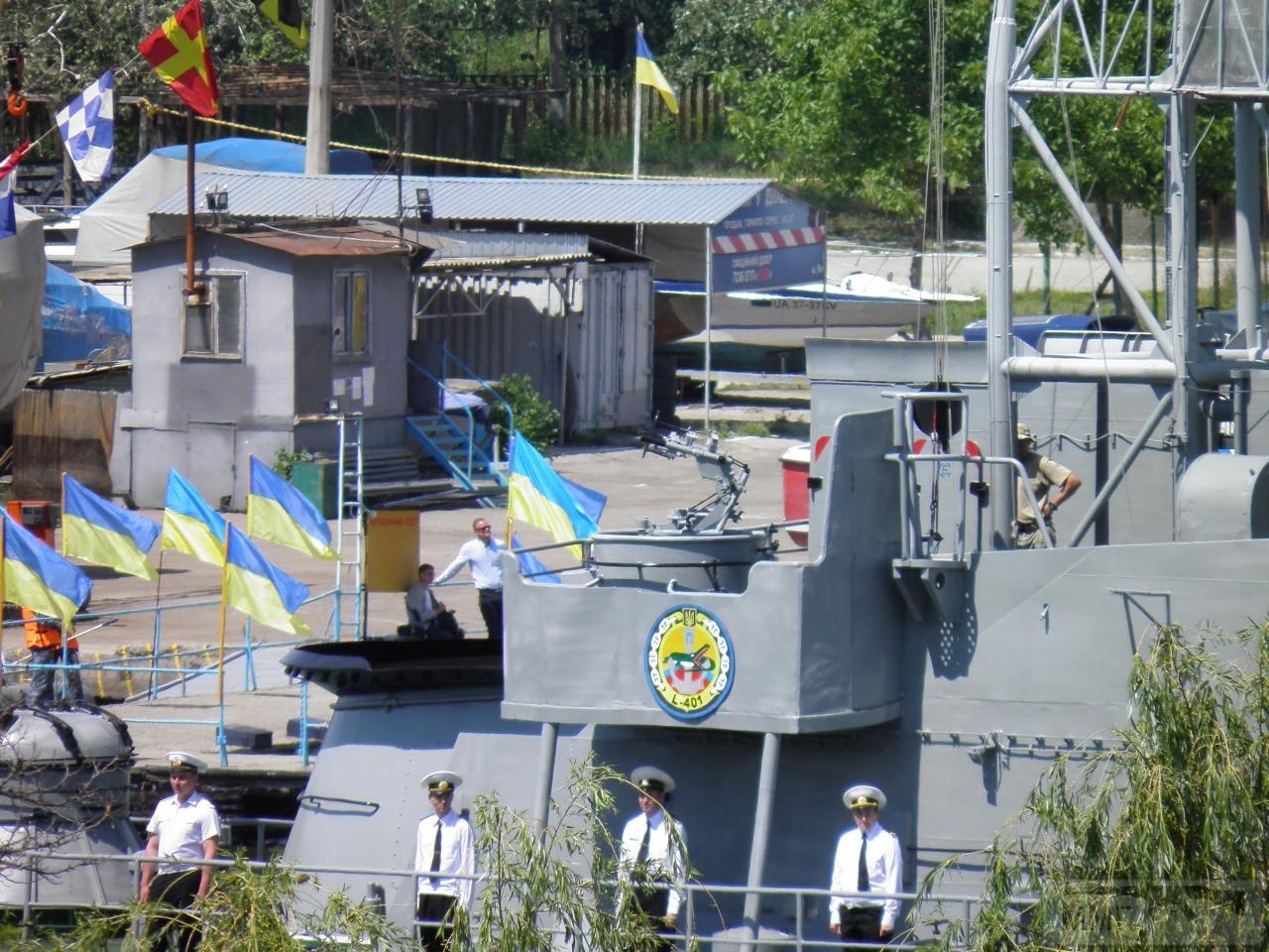 30403 - Военно-Морские Силы Вооруженных Сил Украины