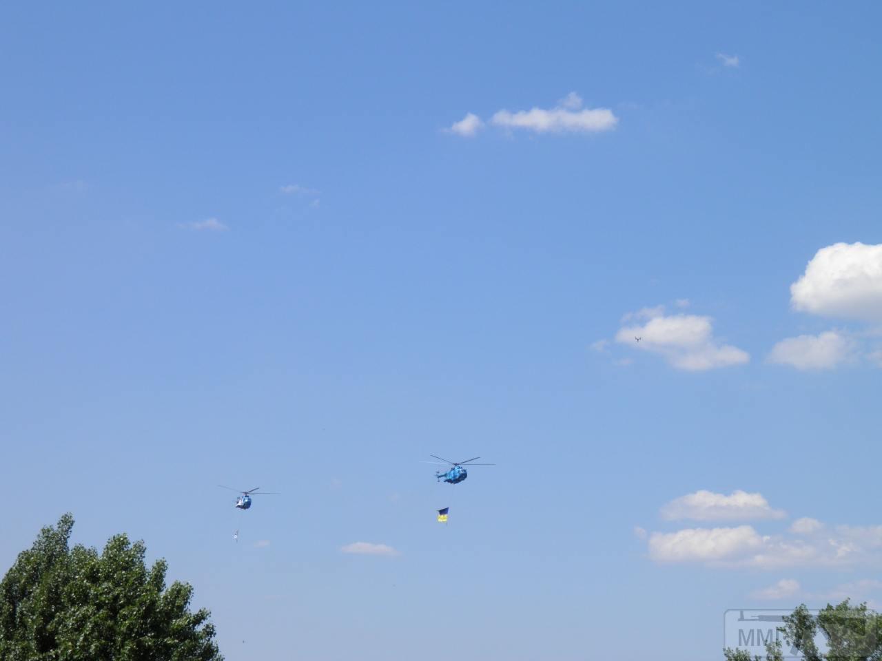30404 - Военно-Морские Силы Вооруженных Сил Украины