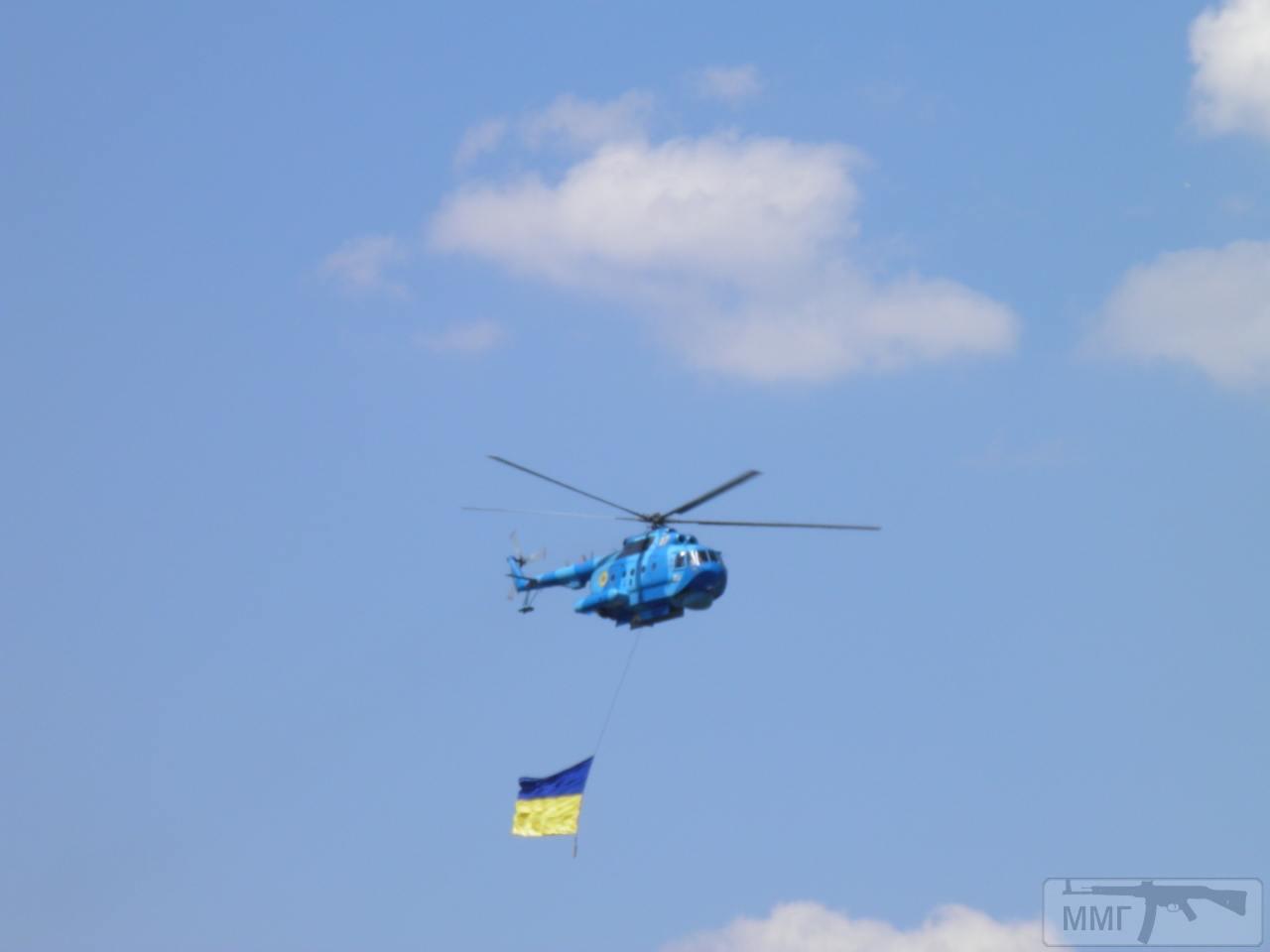 30405 - Военно-Морские Силы Вооруженных Сил Украины