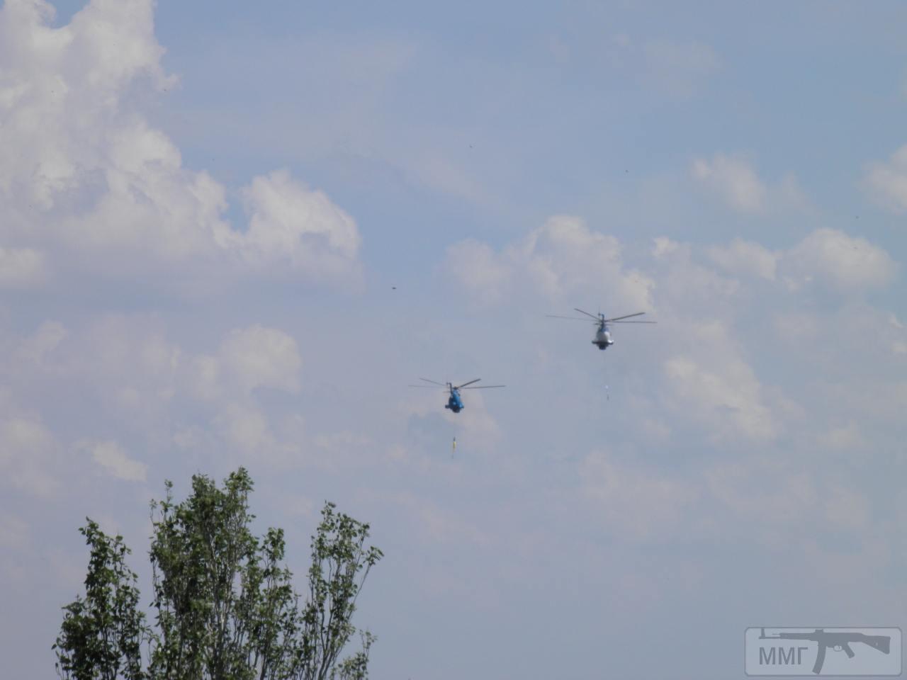 30406 - Военно-Морские Силы Вооруженных Сил Украины