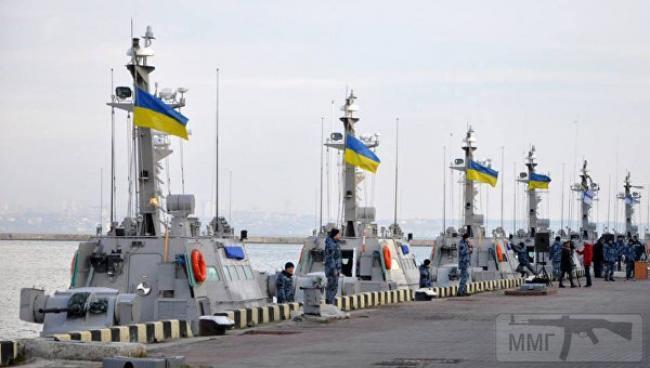 30414 - Военно-Морские Силы Вооруженных Сил Украины