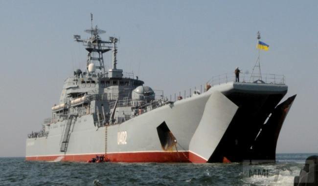 30417 - Военно-Морские Силы Вооруженных Сил Украины
