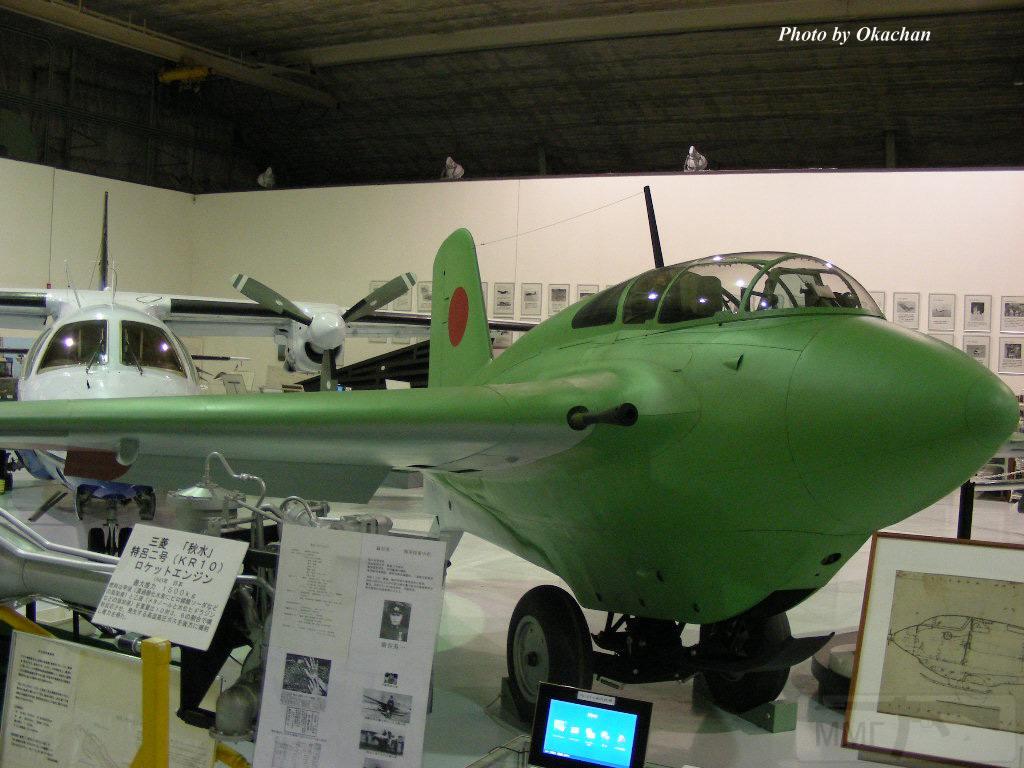 3042 - Luftwaffe-46